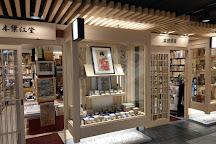 Hankyu old book of town, Osaka, Japan