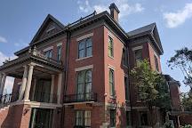 Illinois Governor's Mansion, Springfield, United States