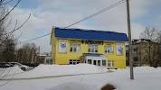 "Ветеринарная клиника ""Айболит"", улица Гагарина на фото Рыбинска"