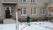 МБОУ ДОД ДШИ им.Кабалевского, Текстильная улица на фото Шахт