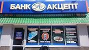 АО Банк Акцепт