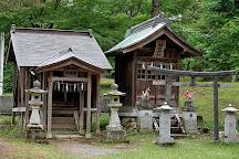 Aoshi Shrine, Nagaoka, Japan