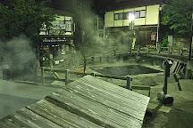 Ogama, Nozawaonsen-mura, Japan