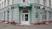 Аптека №1 «Фармация», Советская улица, дом 60А на фото Гомеля