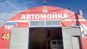 Северный рай, улица Орджоникидзе на фото Сыктывкара