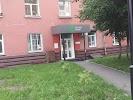 Dr. Smart - авторизованный сервисный центр Apple в Иркутске на фото Иркутска