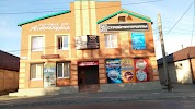 Т Д Александрия, Интернациональная улица на фото Сызрани