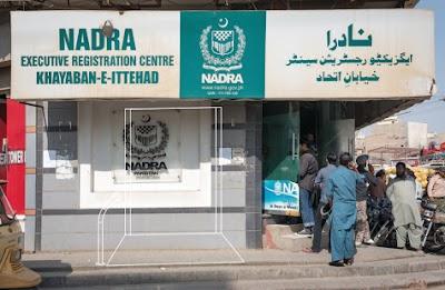 NADRA Mega Center, Balochistan, Pakistan | Phone: +92 21 111 786 100