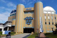 Asahi Breweries Hakata Brewery, Hakata, Japan