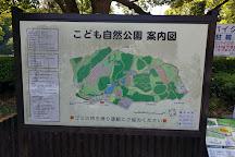 Children's Natural Park, Yokohama, Japan