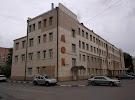 МФЦ Балашиха. Центральный офис. на фото Балашихи