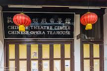 Chinese Opera Teahouse, Chinese Theatre Circle, Singapore, Singapore