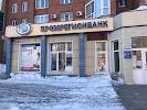 Банкомат Промсвязьбанк ПАО, Сибирский филиал, улица Никитина, дом 49 на фото Томска