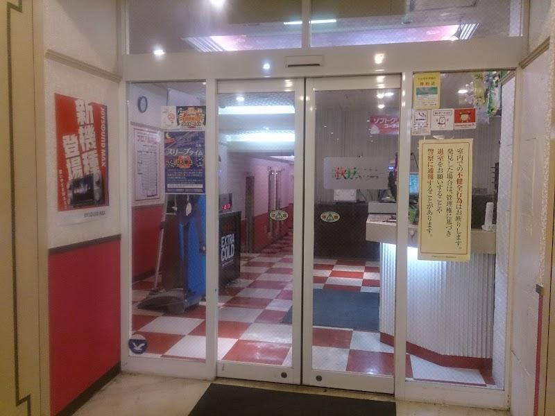 カラオケルーム歌広場 関内伊勢佐木モール店