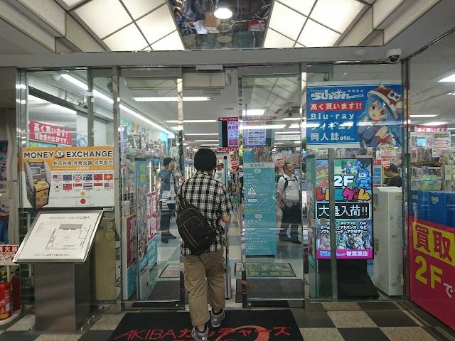Lashinbang Akihabara New Store