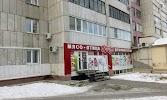 Вкусная жизнь, сеть магазинов мясной продукции, Молодежная улица на фото Барнаула