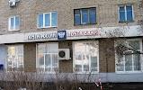 Почта Банк, улица Октябрьской Революции, дом 292 на фото Коломны