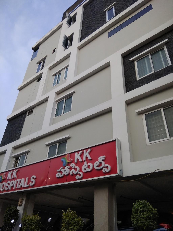 Фото город Виджаявада: KK Hospitals