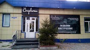 Euphoria, Красноармейская улица на фото Томска