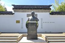 Dr. Sun Yat-Sen Classical Chinese Garden, Vancouver, Canada