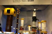 Osaka Science Museum, Osaka, Japan