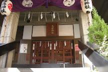 Karasumori Shrine, Minato, Japan