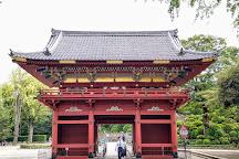 Nezu Shrine, Nezu, Japan