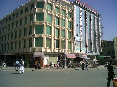 Bank-e-Millie Afghan