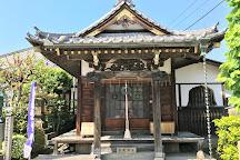 Renge-ji Temple, Yanaka, Japan