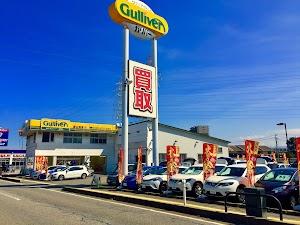 ガリバー富山掛尾店