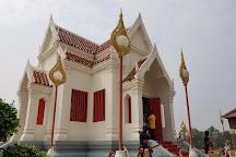 Chan Royal Palace Historical Center, Phitsanulok, Thailand