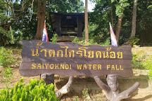 Sai Yok Yai Waterfall, Sai Yok, Thailand