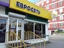 Евросеть, улица Богдана Хмельницкого на фото Новосибирска