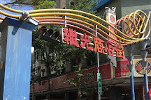 Jiguang Electronic Street, North District, Taiwan