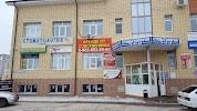 Стоматология, проспект Машиностроителей на фото Ярославля