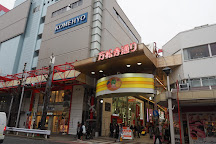 Osu Shopping Street, Osu, Japan