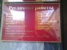 Бетар-Казань, Строительная улица, дом 6 на фото Казани