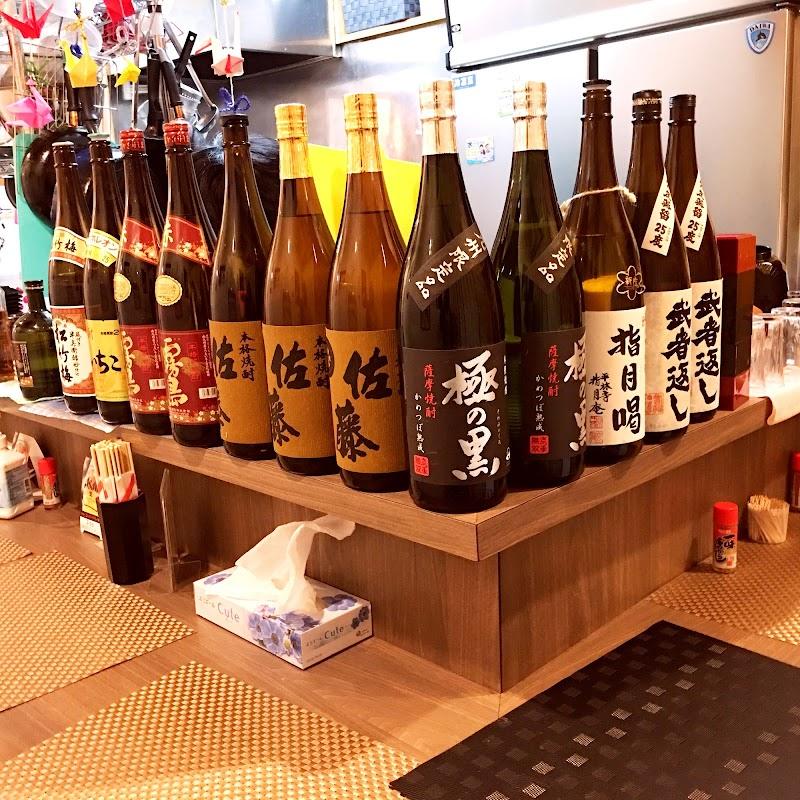 九州屋台居酒屋 一番山