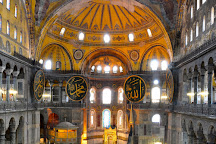 Bruno Travel - Istanbul Day Tours, Istanbul, Turkey