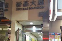 Ayothaya Thai Massage, Hong Kong, China