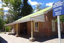 Museo Historico Regional de Gaiman, Gaiman, Argentina