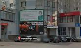 Звуковой Диапазон - салон Hi Fi и домашних кинотеатров, улица Чернышевского, дом 100 на фото Уфы