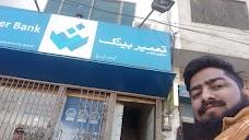 Tameer Microfinance Bank