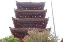 Nariaiji Temple, Miyazu, Japan