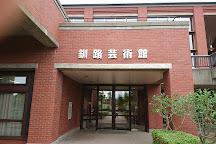 Kushiro Art Museum, Hokkaido, Kushiro, Japan