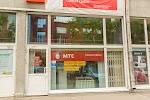 Мобайл-Сервис, сервисный центр на фото Новосибирска