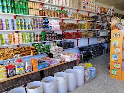 فروشگاه مهربان Mehraban Supermarket