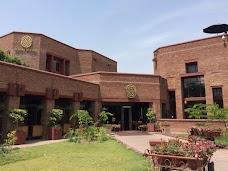 Faisalabad Serena Hotel