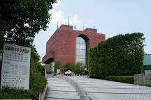 Nagasaki Peace Memorial Hall for the Atomic Bomb Victims, Nagasaki, Japan