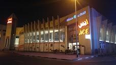 Emirates Auction dubai UAE